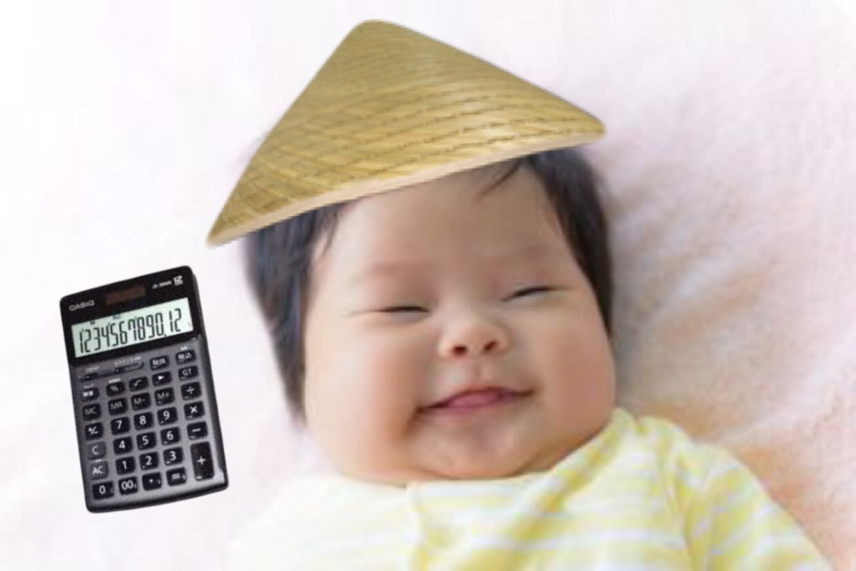 Study: Chinese Babies Smarter Than 90% Of Americans